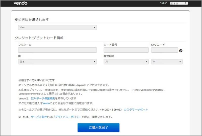 フェラチオジャパン FellatioJapan 入会方法 登録方法 ぶっかけ射精 無修正動画サイト
