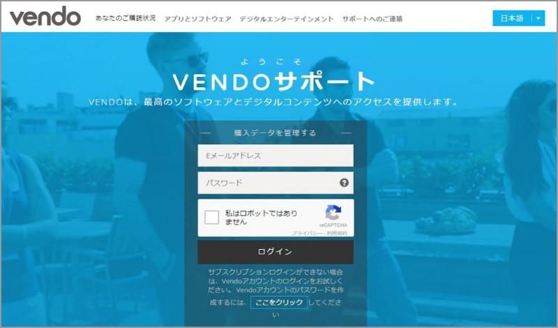 東京フェイスファック 東京強制フェラ 退会方法 解約方法 ぶっかけ射精 無修正動画サイト