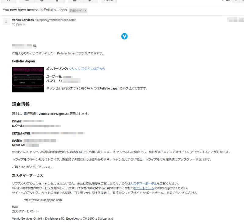 フェラチオジャパン FellatioJapan 入会 ぶっかけ射精 無修正動画サイト